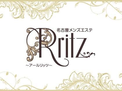 一覧画像:Rritz(アールリッツ)