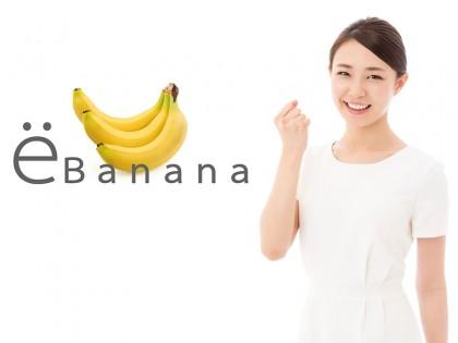 一覧画像:e-Banana(イーバナナ)